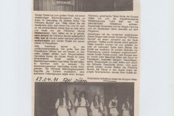 h-stadteil-13-04-1991-001BB8A3AE3-2C22-3A72-47B5-2DCC5BD6C7F6.jpg