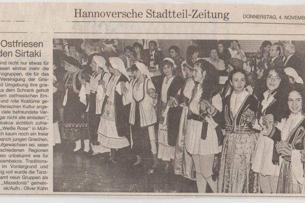 h-stadtteil-04-11-1993-001EAA5821F-E540-E935-D521-ABE5E02888CD.jpg