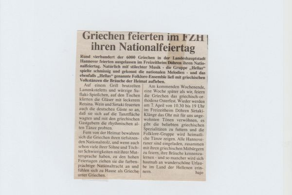 np-oktober-1988-001A941016E-E4B5-8434-5834-F250D6729CA5.jpg